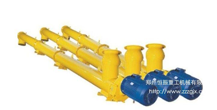 螺旋输送泵 螺旋输送机