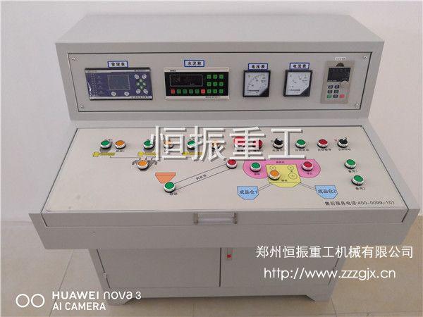 HZS120搅拌站控制系统